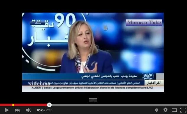 فيديو : قناة جزائرية تصف المغرب بالأول في تجارة الجنس بأفريقيا